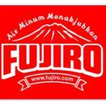 logo_fujiro