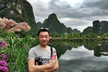 fudjiwong